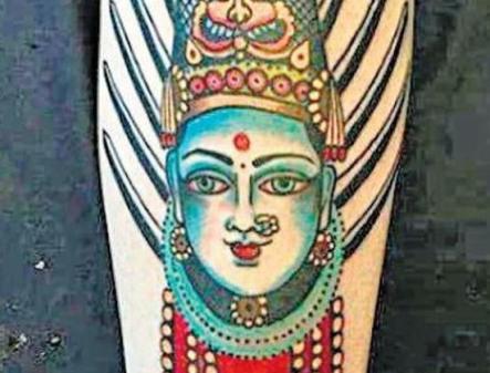 Yellama tattoo....