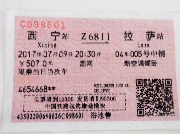 DSCN4496